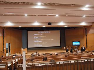 日本臨床歯周療法談会1